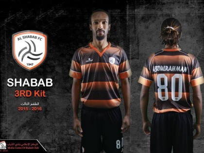 Al Shabab Kit Launch
