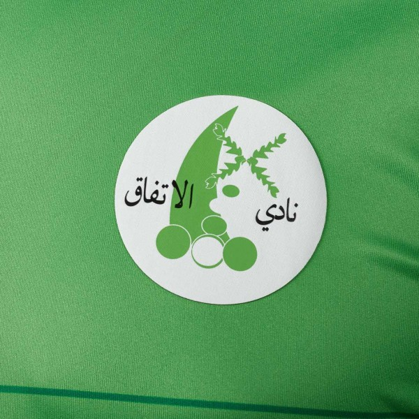 al-ittifaq-club-jersey-01-detail-26-web